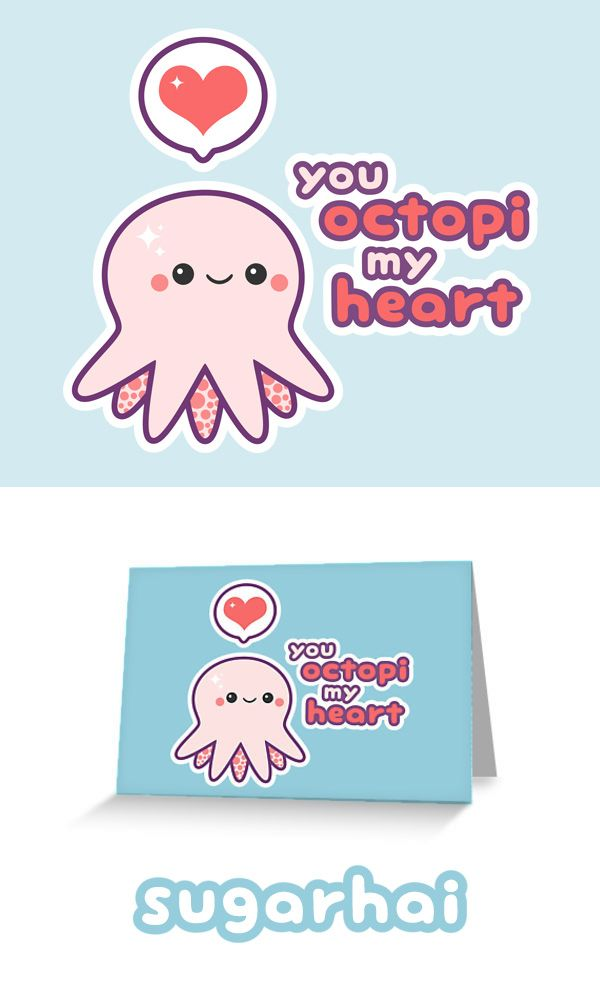 Super Funny Octopus Pun Valentines Day Cards You Octopi My Heart