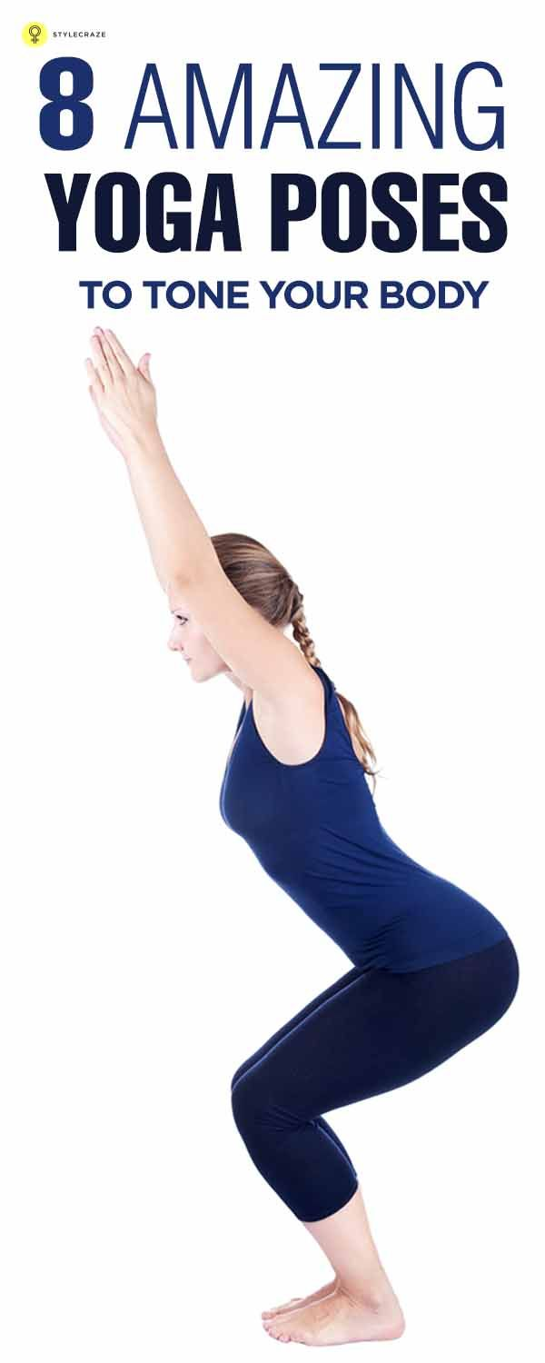 yoga helps in transforming you in a wholesome way. Tone your body and boost your fitness and attractiveness quotients with #yoga with me right here.