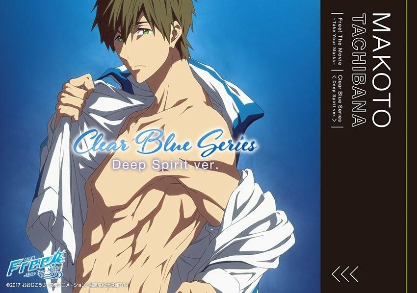 Makoto Tachibana Tags Free Take Your Marks Anime Officialart Swim