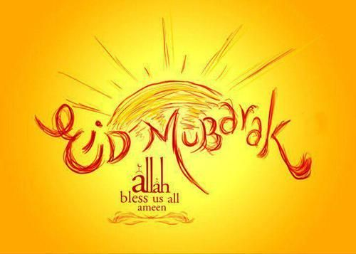 صور عيد مبارك بالانجليزى Eid Mubarak Images Eid Mubarak Pic Happy Eid Mubarak