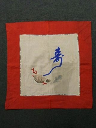 This is an antique Fukusa from Meiji period (1868-1912) with 'Kotobuki' kanji character design