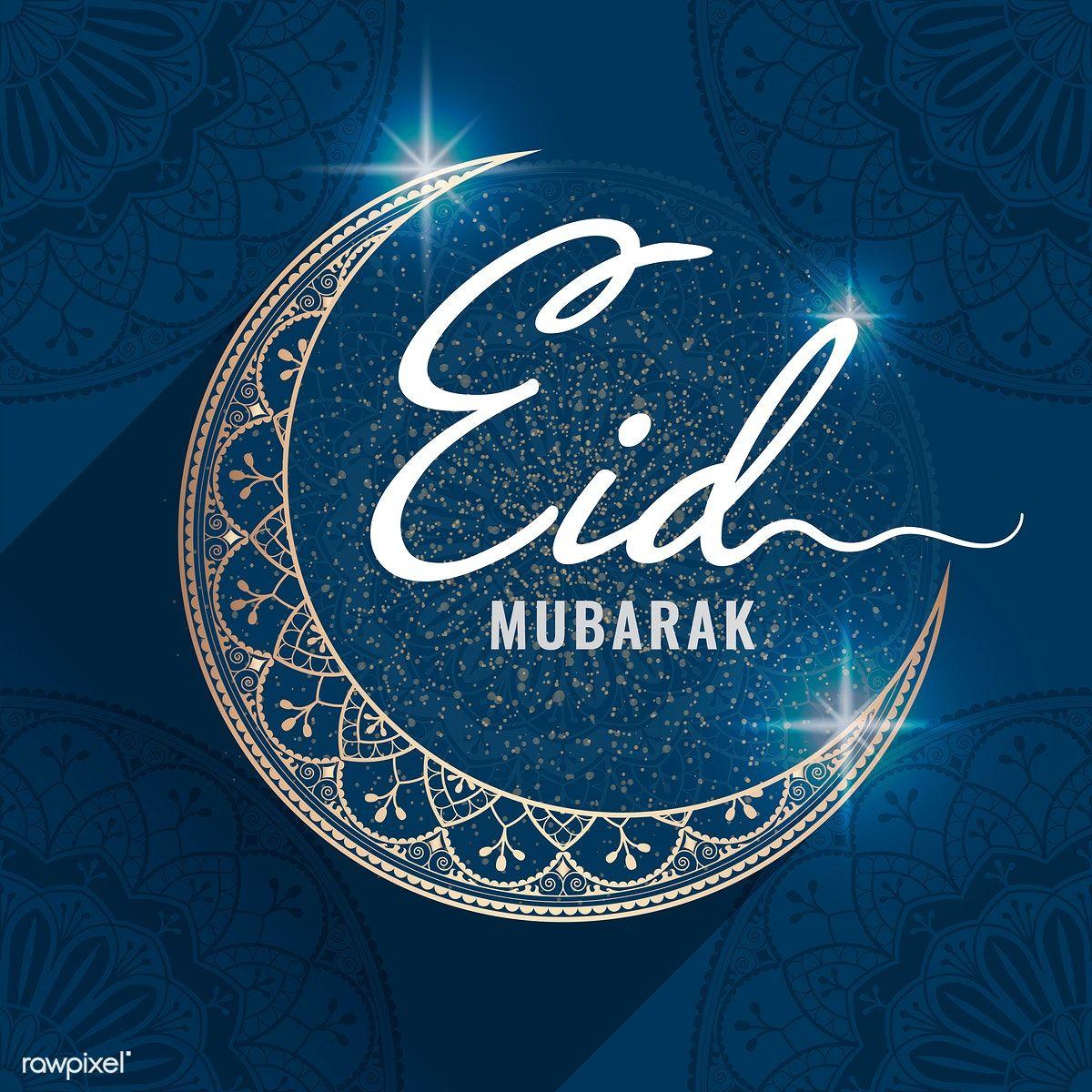 Download premium vector of Eid Mubarak card with a crescent moon