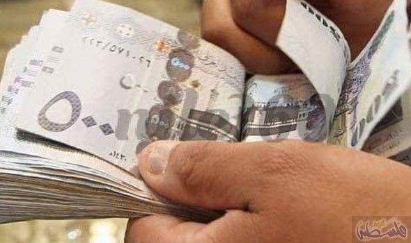 سعر الريال السعودي مقابل الدولار الأميركي اليوم الأحد Money Twitter Instagram Personalized Items