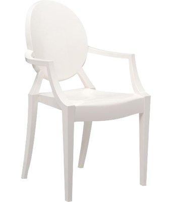 Photo of Kartell Louis Ghost ArmChair | Perigold