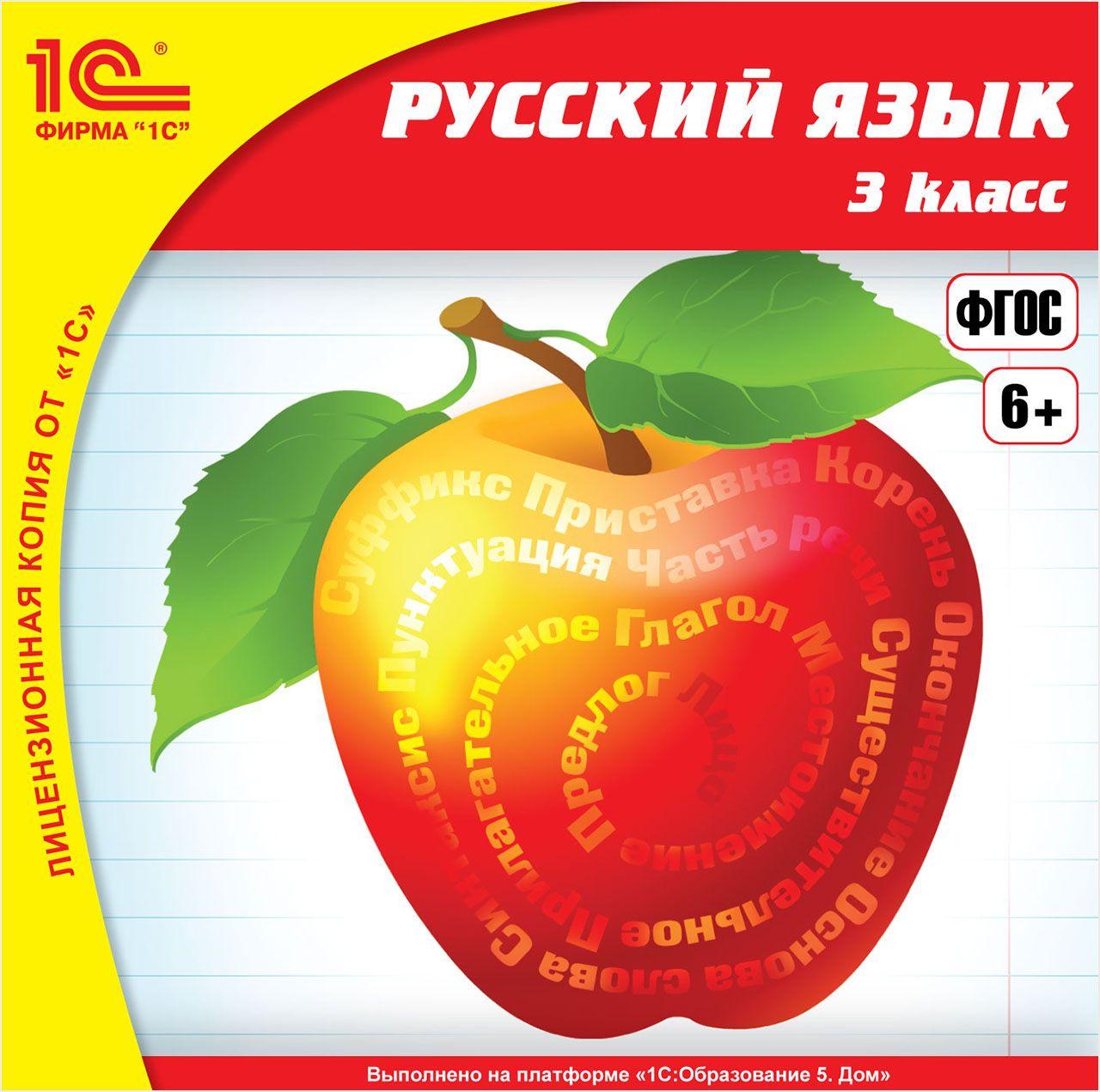 Гдз по башкирскому 8 класс