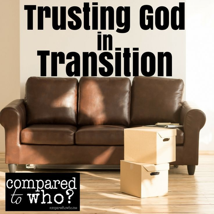 Trusting in Transition
