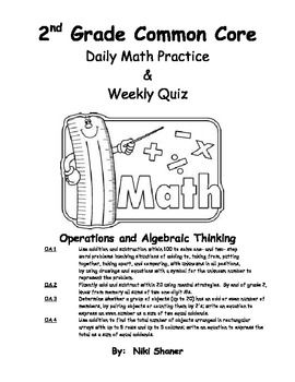 This is a daily math practice for second grade. You will