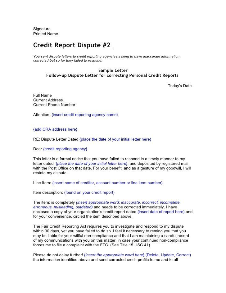 credit and debt dispute letters appeals letter format