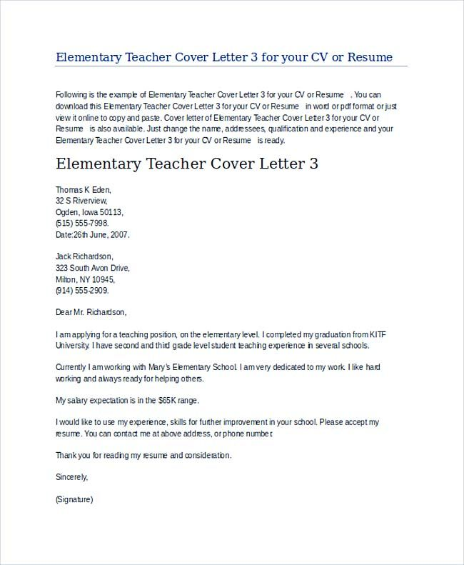 Elementary Teacher Cover Letter Example , Teaching Cover Letter - cover letter sample teacher