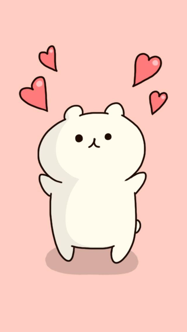 Cute Love Cute Drawings Cute Art Cute Animal Illustration