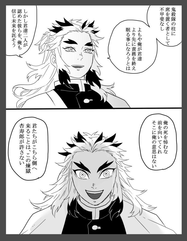 Pin by Bellaworld Yt on Demon Slayer Manga, Anime, Akira