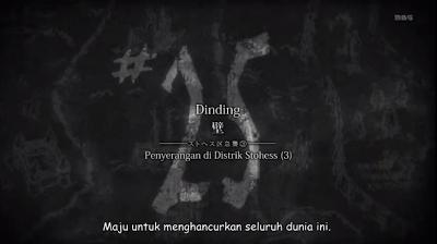 Download Shingeki no Kyojin Episode 25 Subtitle Indonesia