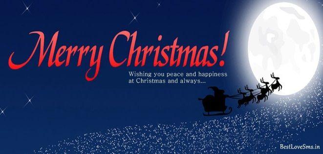 TOP* MERRY CHRISTMAS SMS, WISHES, SHAYARI, MSG IN HINDI & ENGLISH ...