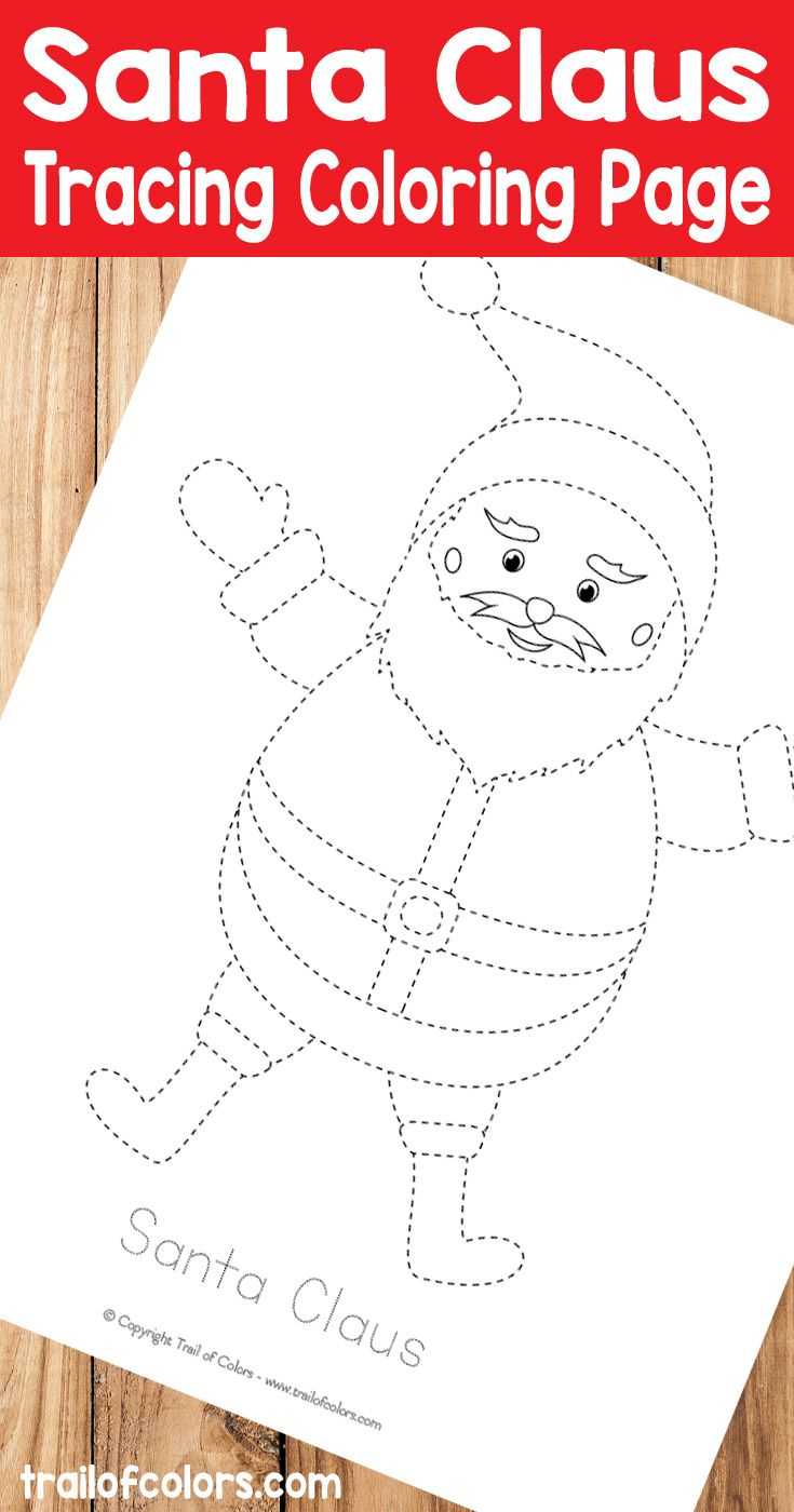 Santa Tracing Coloring Page for Kids | Pinterest | Pre writing ...