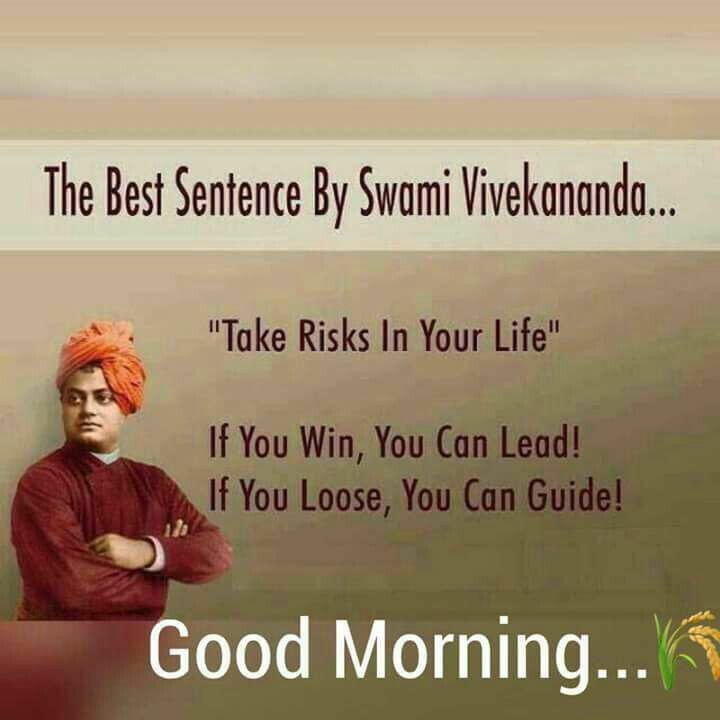 Quotes Vivekananda: Pin By Balaji On Good Morning
