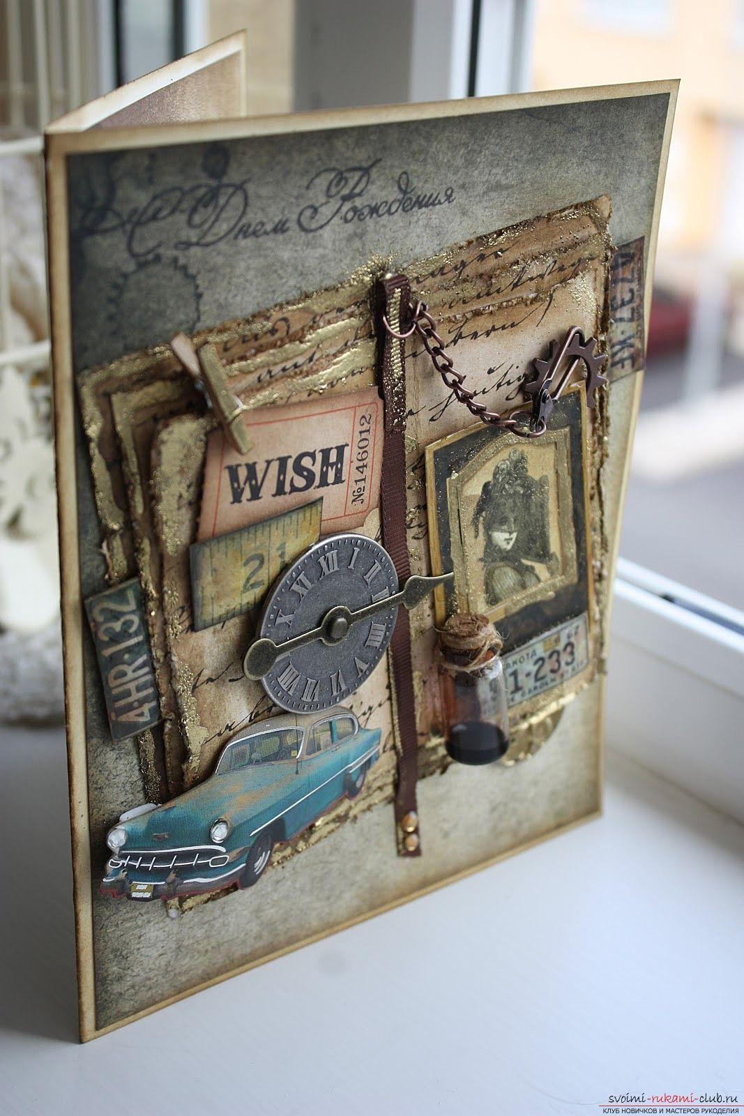 Днем рождения, открытка скрапбукинг для любимого