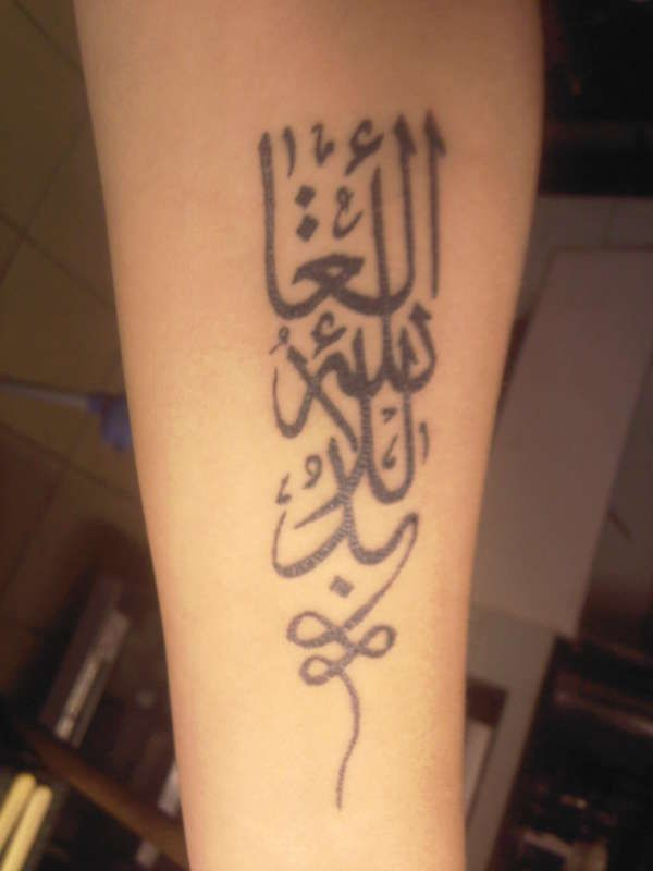 Angelina jolie arabic tattoo google search alex2befit for Arabic lettering tattoo generator
