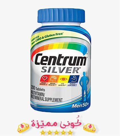 افضل انواع ملتي فيتامين للنساء و الرجال الفوائد و الاسعار نقص حمض الفوليك ملتى فيتامين افضل ملتى فيتامين Multivi Multivitamin Centrum Silver Supplements