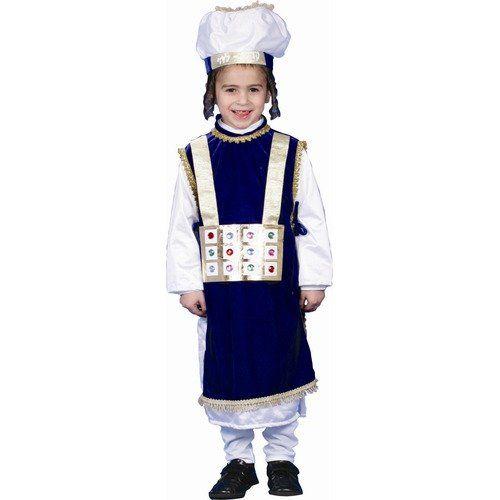 64c911594db9 WALMART FOR THE WIN!!! Kohen Gadol Costume!!! Dress Up America ...