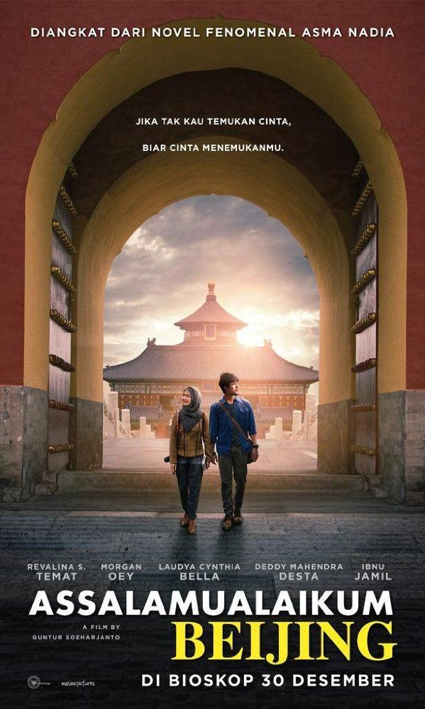 Assalamualaikum Beijing (2014) Beijing, Film, Good movies