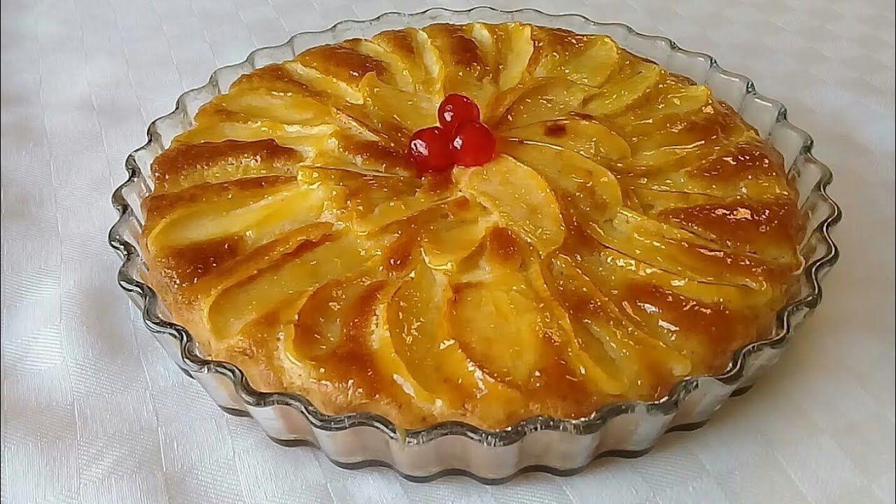 كيكة التفاح الشهية ببيضتين و تفاحتين خفيفة و ظريفة و إقتصادية Youtube Dessert Recipes Food Recipes