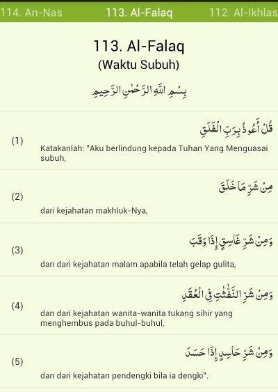 Surah Al Falaq Ayat Al Quran Quran