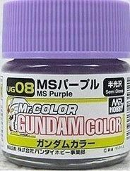 Mr. Gundam Color Ug08 Ms Purple Paint 10Ml. Bottle Hobby