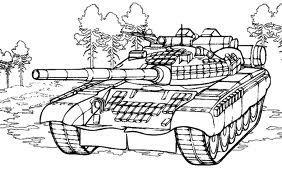rsultat de recherche dimages pour coloriage soldat guerre - Coloriage De Guerre