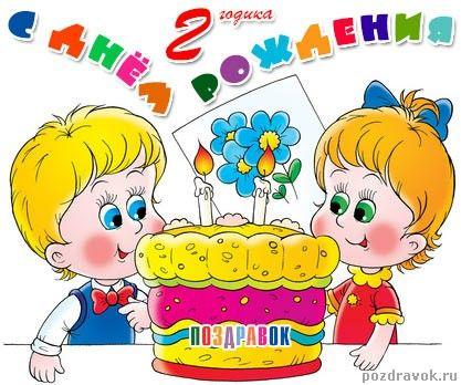 Поздравление с днем рождения доченьке от мамы фото 720