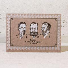 types of beards postcard