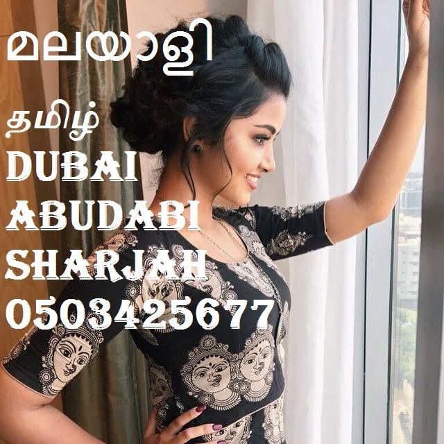Women seeking men in uae
