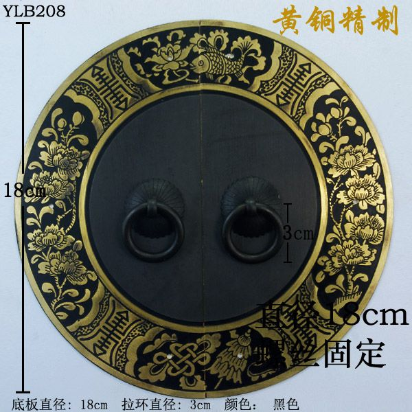 180 mm chinois antique porte de cuivre poignée armoire circulaire - Oeil Pour Porte D Entree