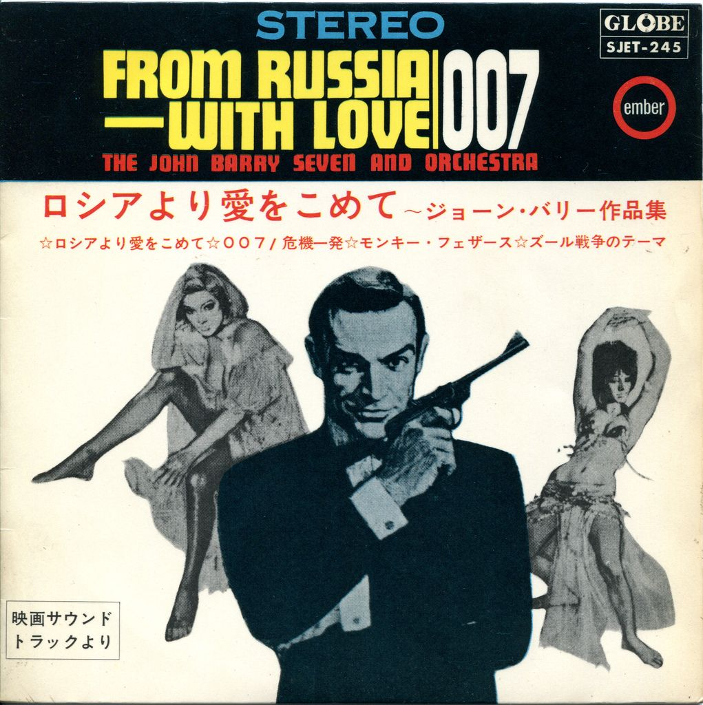 Ru 38 F001 On Her Majesty S Secret Service James Bond