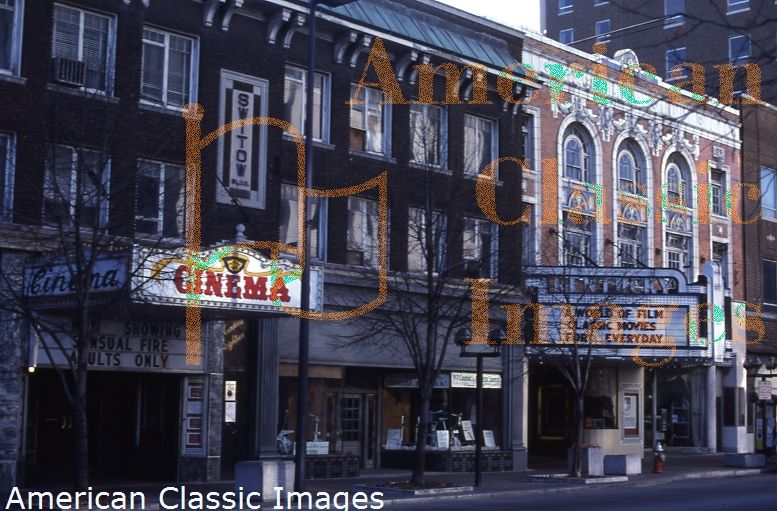Kentucky state cinema 1983 with images lexington