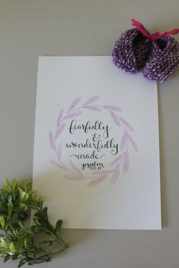 Fearfully and Wonderfully Made Psalm 139:14 by EricksonHandyworks