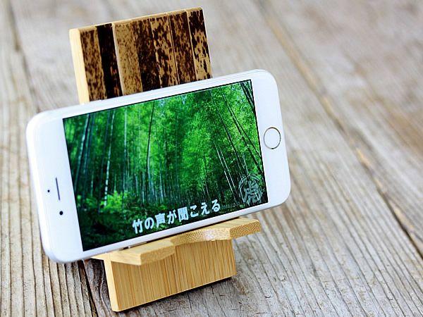 竹虎 スマホスタンド 虎竹スマホスタンド 虎竹 寅竹 虎斑竹 スマホホルダー スマホ置き 動画 smartphone bamboo tigerbamboo TAKETORA スマホ スマートフォン