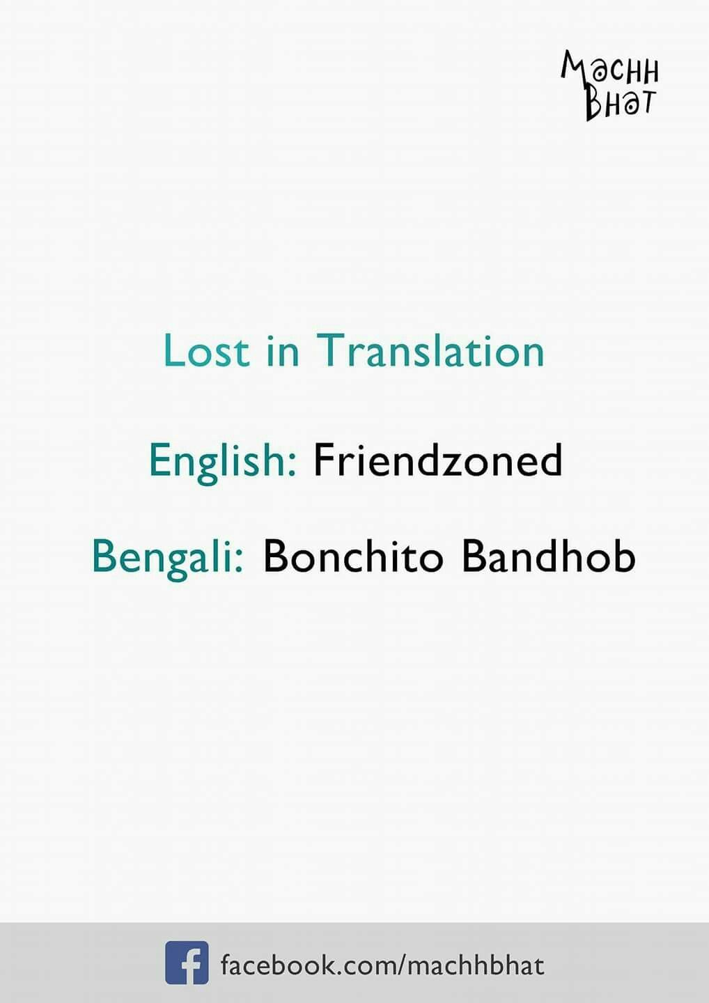 Source Mach Bhatt Funny Quotes Bengali Memes Laughing Colors