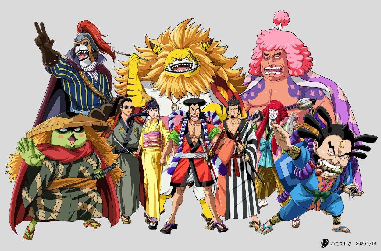 Zeta One Piece