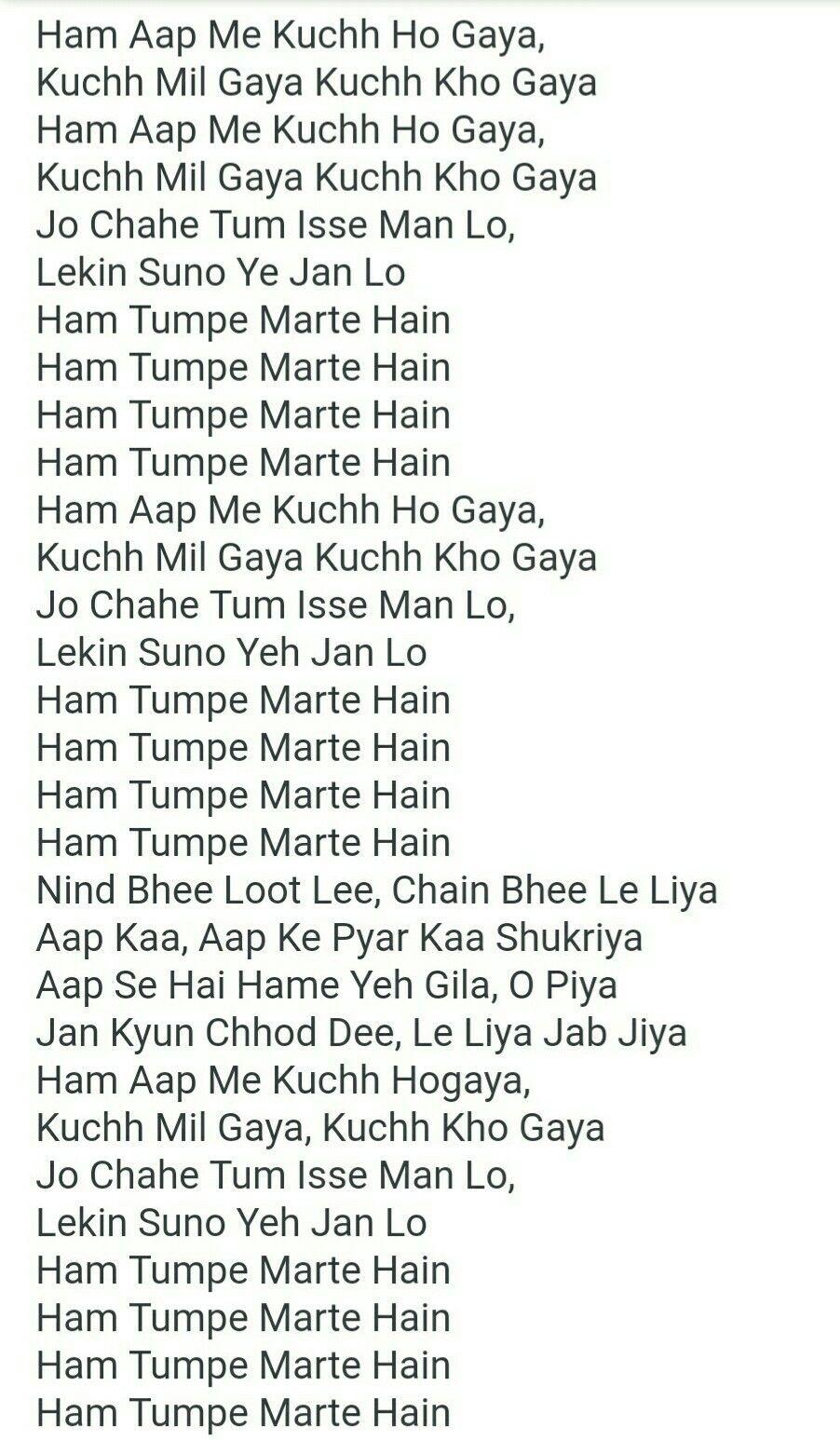 Pin By Akshay Budhkar On Songs Lyrics Hindi English Etc Song Lyrics Songs Lyrics Browse popular bollywood and famous hindi lyrics of indian movie songs. pin by akshay budhkar on songs lyrics