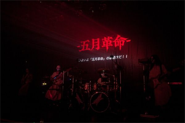 『BABYMETAL DEATH MATCH TOUR 2013 –五月革命-』