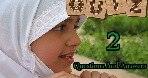 Islamic Quiz Questions And Answers In Urdu Page 2 | Quiz ...