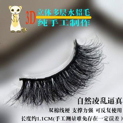 2016 neue 1 pair100 % handarbeit echte nerz pelz lange falsche wimpern 3D streifen nerz wimpern starke gefälschte faux wimpern Make-Up schönheit werkzeug