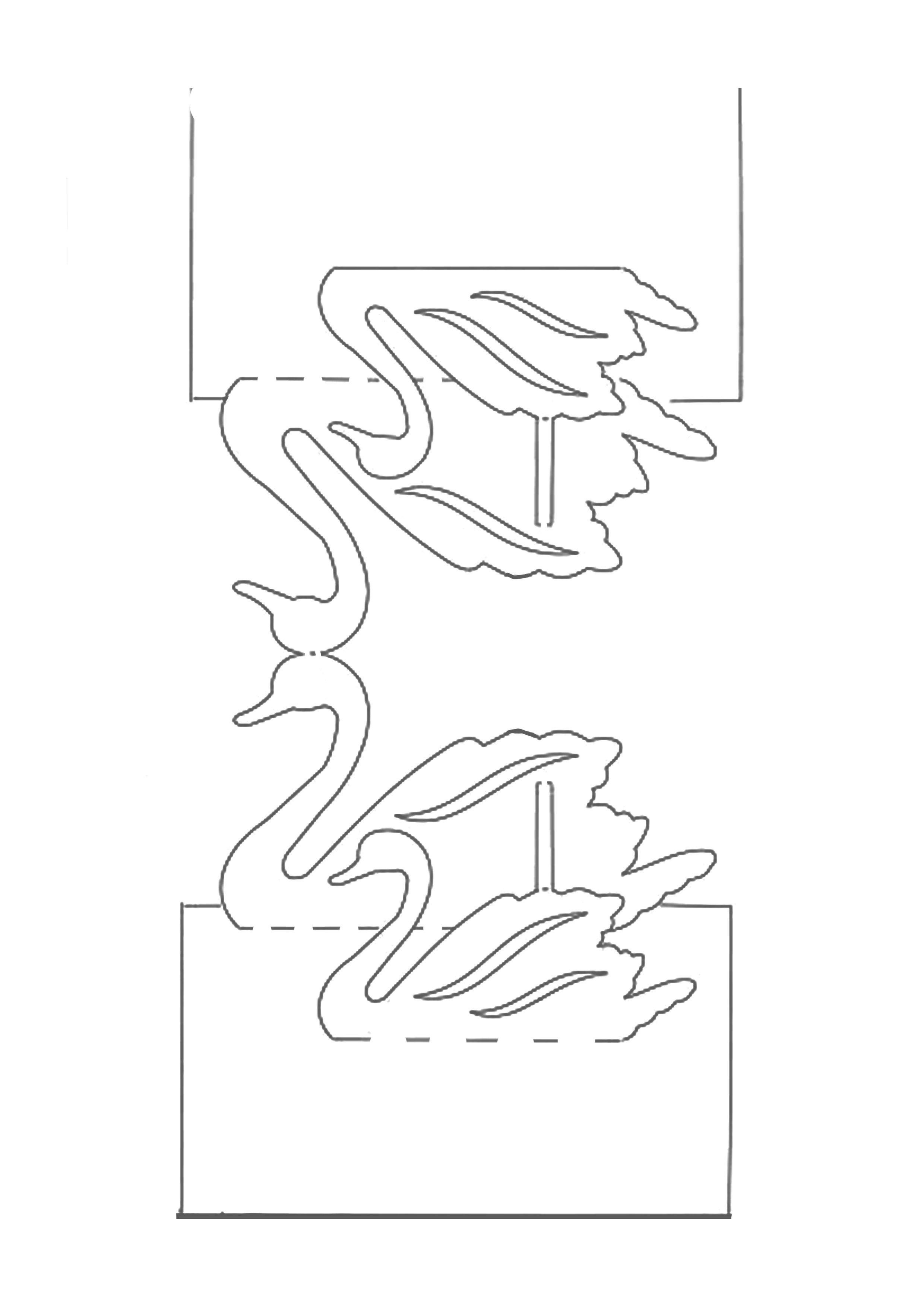Popup Card 180 Ä'á ™ Pattern sch kiri papercuts