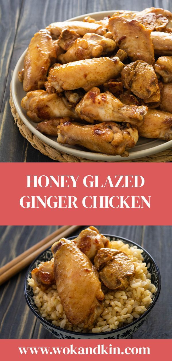 This ginger chicken recipe is a must have for your bank of dinner side dishes! With only a few ingredients, your family will thank you for this warm and fragrant meal! #gingerchicken#chicken #honeychicken #asianfood #chinesefood #recipe #easyrecipes #wokandkin #homecooking