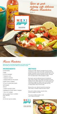 #MexiGypsy | Spice up your morning with our delicious Huevos Rancheros recipe.