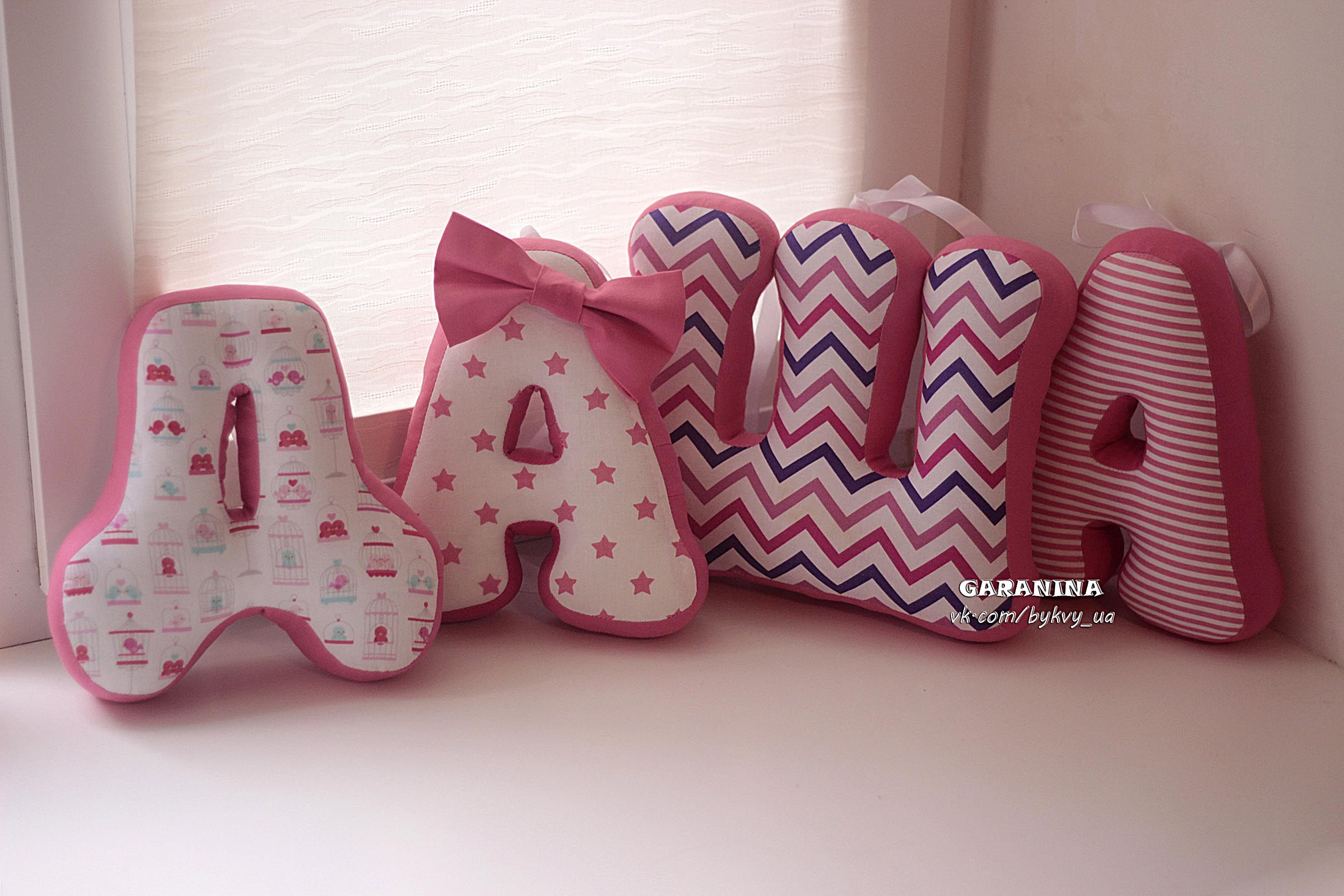 Буквы для детей мягкие своими руками