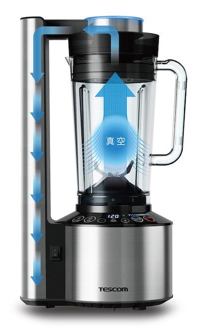 Vacuum Blender [Vacuum Blender gokusen] | 历届获奖作品 | Good Design ...
