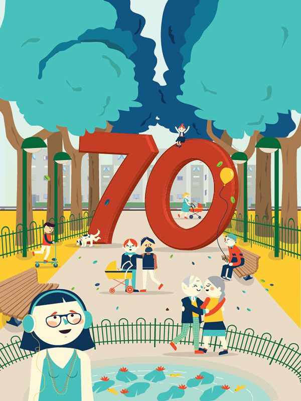 Gan Meir's 70th Anniversary | Print & Branding by Studio Praktik on Behance