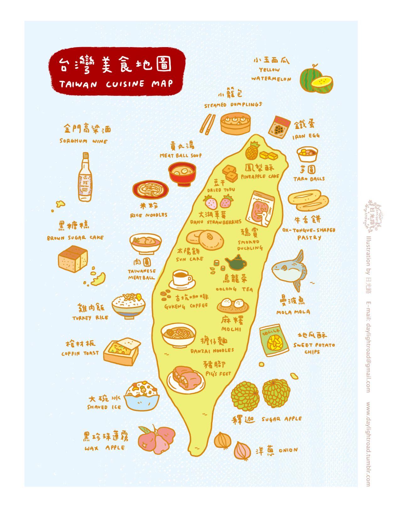 Asia Map Taiwan.Daylightroad Taiwan Cuisine Map Daph S Meat Chipz World