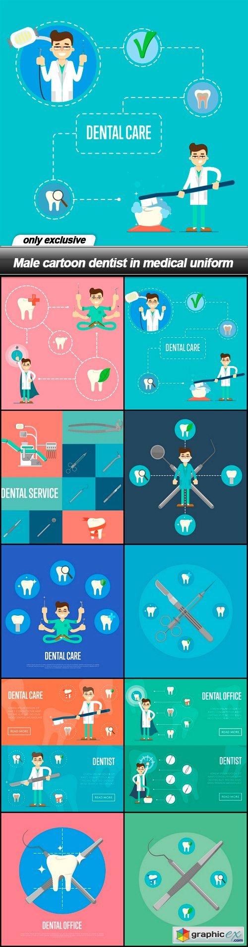 تصاميم طبية شخصية طبيب أسنان كرتونية Male Cartoon Dentist In Medical Uniform 25 Eps Map Kareem Poster